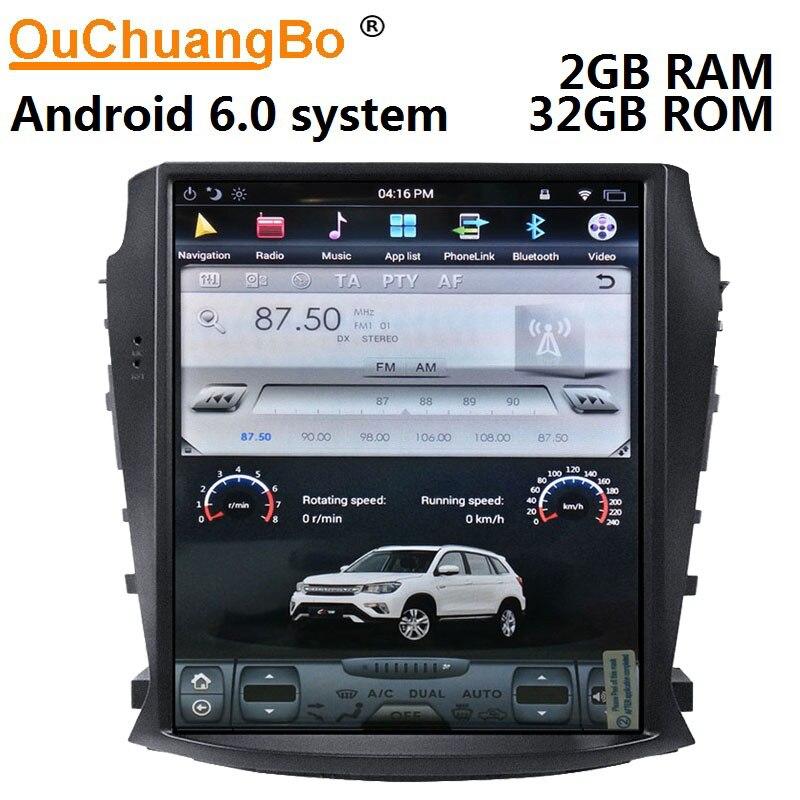 Ouchuangbo, reproductor multimedia, radio para ChangAn CS75 con Android 6,0, pantalla vertical Tesla de 10,4 pulgadas, 2GB de RAM, 32GB de ROM