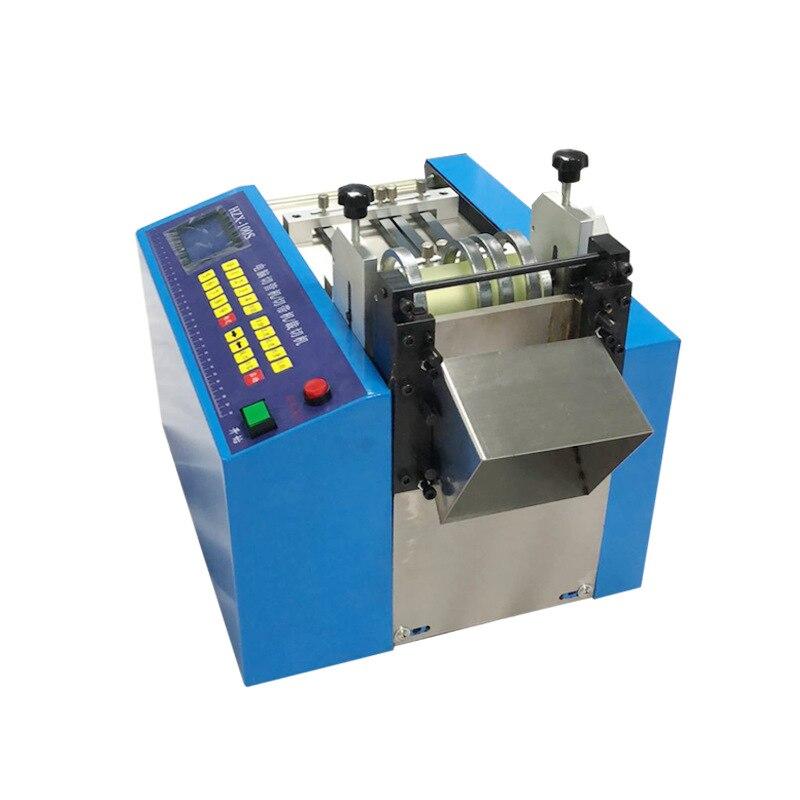 آلة قطع الأسلاك الأوتوماتيكية بالكامل ، آلة قطع الأسلاك النحاسية ، رقائق النيكل ، أدوات قطع الأسلاك المصقولة