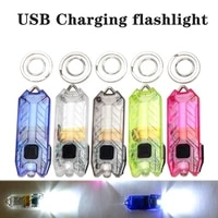 usb rechargeable flashlight 45 lumens infinitely dimmable mini torch waterproof portable flashlight outdoor cycling equipment
