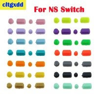 1set side left right sl sr key buttons lock button handle clasp button for nintend switch joy con game console accessories