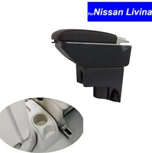 Nissan Livina-boîte de rangement accoudoirs   Avec USB, pour Console de Center de voiture en cuir, pour 2007 2008 2009 2010 2011 2012 2013 2014 2015