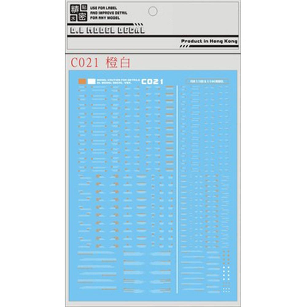 1 комплект наклейка для DL Gundam BWR Detail Up водная горка паста наклейка