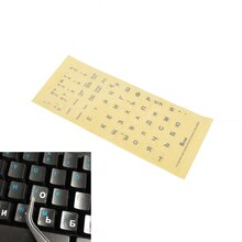 Russian Transparent Keyboard Stickers Russia Layout Alphabet White Letters for Laptop Notebook PC