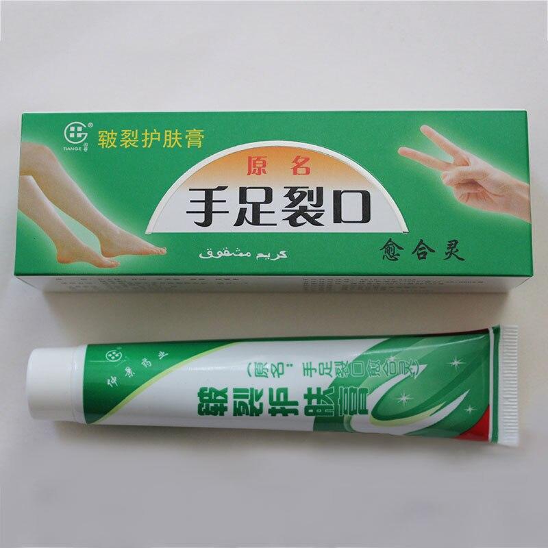 Hand Foot Crack Cream Heel Chapped Peeling Foot Hand Repair Anti Dry Crack Skin Chinese Medicinal Oi