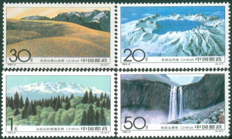 4 Pçs/set Nova China Post Stamp 1993-9 Changbai Montanha Selos MNH