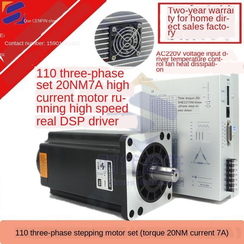 110 stepper set motor 9A drive torque 20NM voltage 220V3722 driver 16/8 12