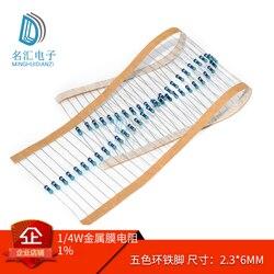 100 pçs/lote (1 ~ 10m ohm disponível) 1 / 4W metal film resistor 0.25W 1% 6R8 6.8R 7R5 7.5R 8R2 8.2R 8.2 ohm 10R 10 11R 11
