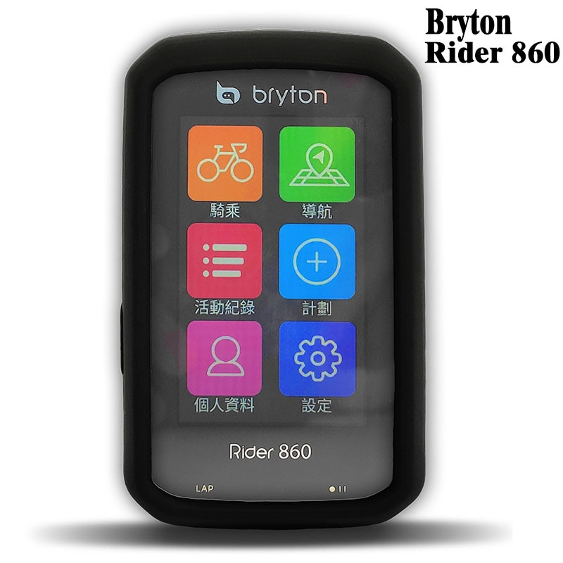 Genérico bicicleta Gel piel caso y funda protectora de pantalla para Bryton jinete 860 GPS computadora para R860 Bryton jinete 860