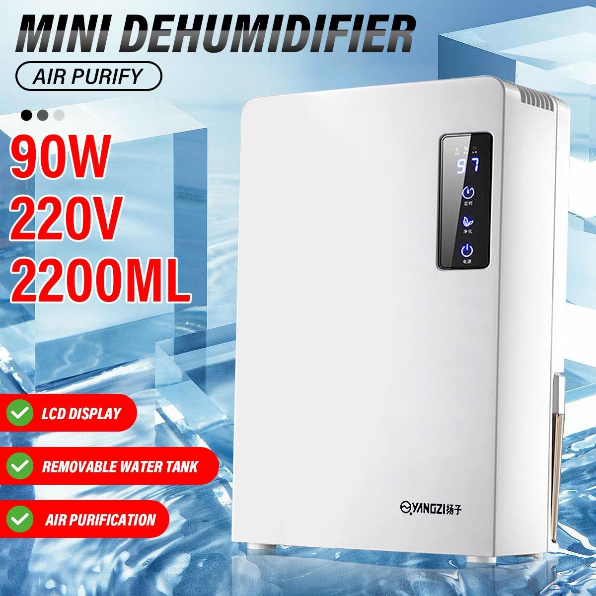 2200 مللي مزيل الرطوبة الكهربائية مجفف هواء Multifucntion لتنقية الهواء الذكية اللمس المنزل كتم شاشة LED نظام الصرف المزدوج المنزل