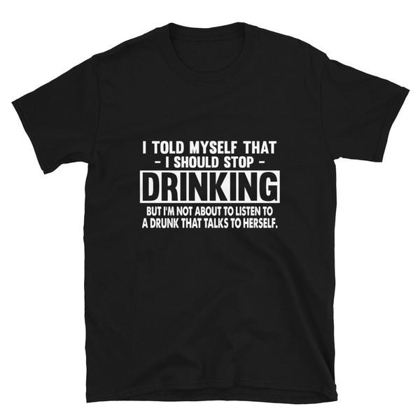 Я должен перестать пить футболку