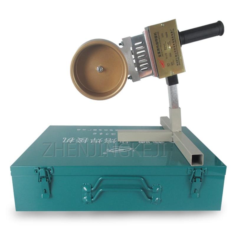 Small Desktop Hot Melt Machine 220V Handheld PE/PB/PPR Plastic Water Pipe Hot Melt Welding Machine Industry Tools And Equipment