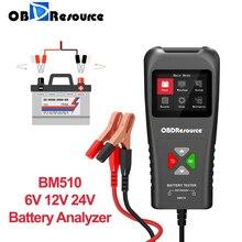 Тестер автомобильного аккумулятора BM510 С экраном 6В 12В 24В Грузовик Мотоцикл Реверсивный зажим доступа Инструмент для проверки зарядки Автомобильный детектор напряжения