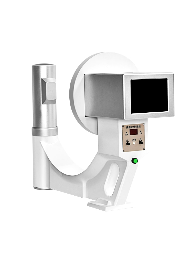 Portable Machine  X-ray machine Orthopedic pet