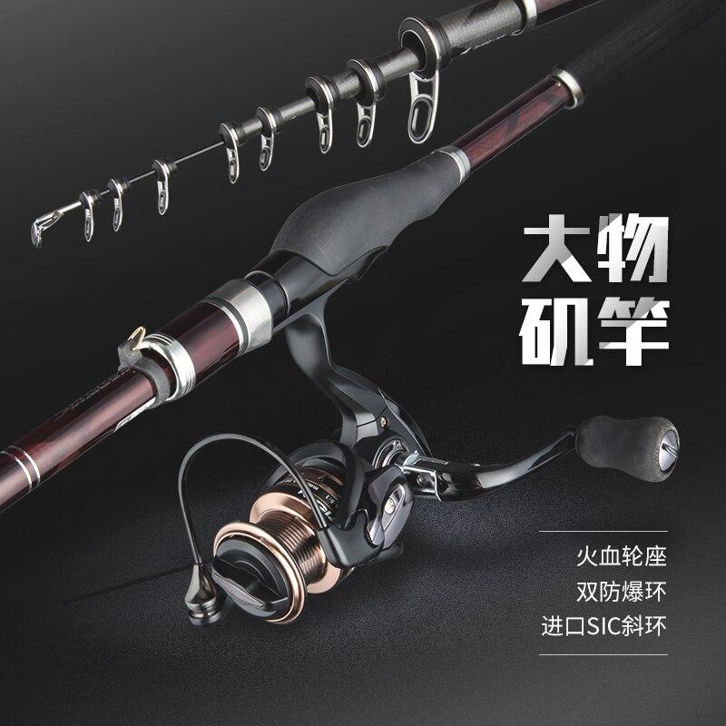 Fibra de carbono ultra ligero super duro arrecife sección corta caña de pescar de roca 3m3. 3m3. 6m Fuji rueda de asiento de la mano carpa Blackbird Soft rod