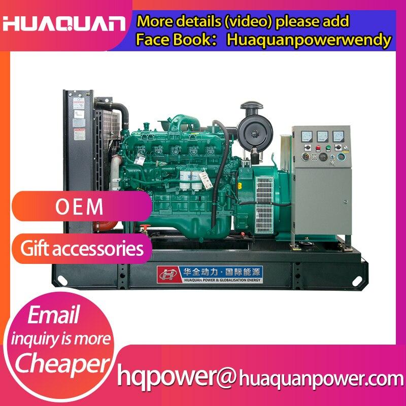 dynamo generator yuchai 70kw 87.5kva dizel motor generating