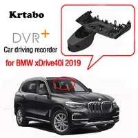 car dvr wifi video recorder dash cam camera for bmw xdrive40i 2019 high quality night vision full hd ccd