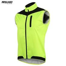 ARSUXEO homme gilet de cyclisme coupe-vent imperméable vtt coupe-vent vélo vélo Jersey veste respirant vêtements réfléchissants 17V2