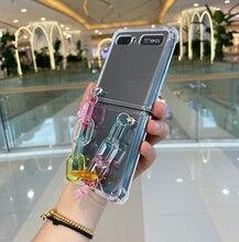 Креативный самодельный милый чехол с медведем конфет для Samsung Galaxy Z откидной простой Радужный Браслет противоударный прозрачный чехол