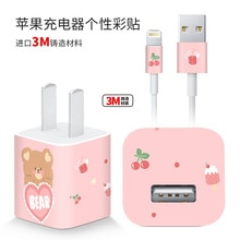 For Iphone 5A Charger Stickers Cartoon Anti-scratch Charger Color Frosted Sticker for Apple Mobile P