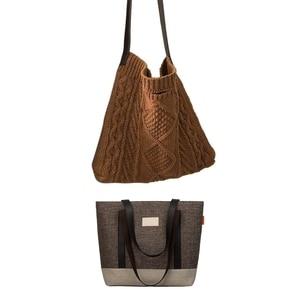 2PCS Wild Messenger Bag Female Atmosphere Handbag with Fashion Winter Plush Retro Women's Knitted Woven Shoulder Bag