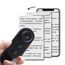 Portable Wireless Bluetooth Camera Shutter Remote Control for SmartPhones Photos Selfies Remote Came