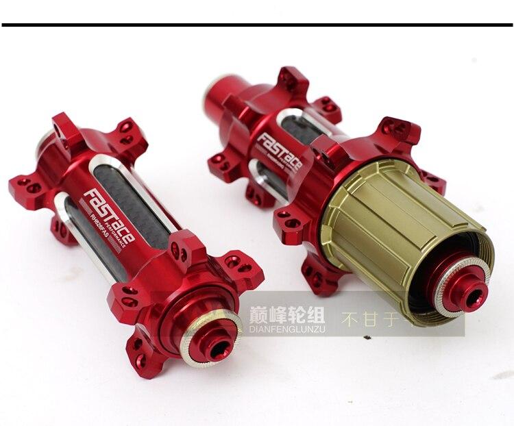 Fastace rh626 cubo de bicicleta estrada fibra carbono liberação rápida hub 11 velocidade rolamento cubo da roda acessórios