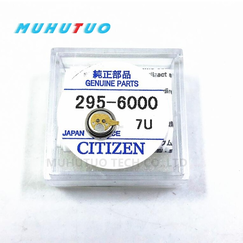 Watch accessories Optical kinetic electron 295-6000 MT621C button battery watch rechargeable battery