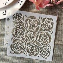 "5.1"" Rose Flowers DIY Layering Stencils Painting Scrapbook Coloring Embossing Album Decorative Card Template"