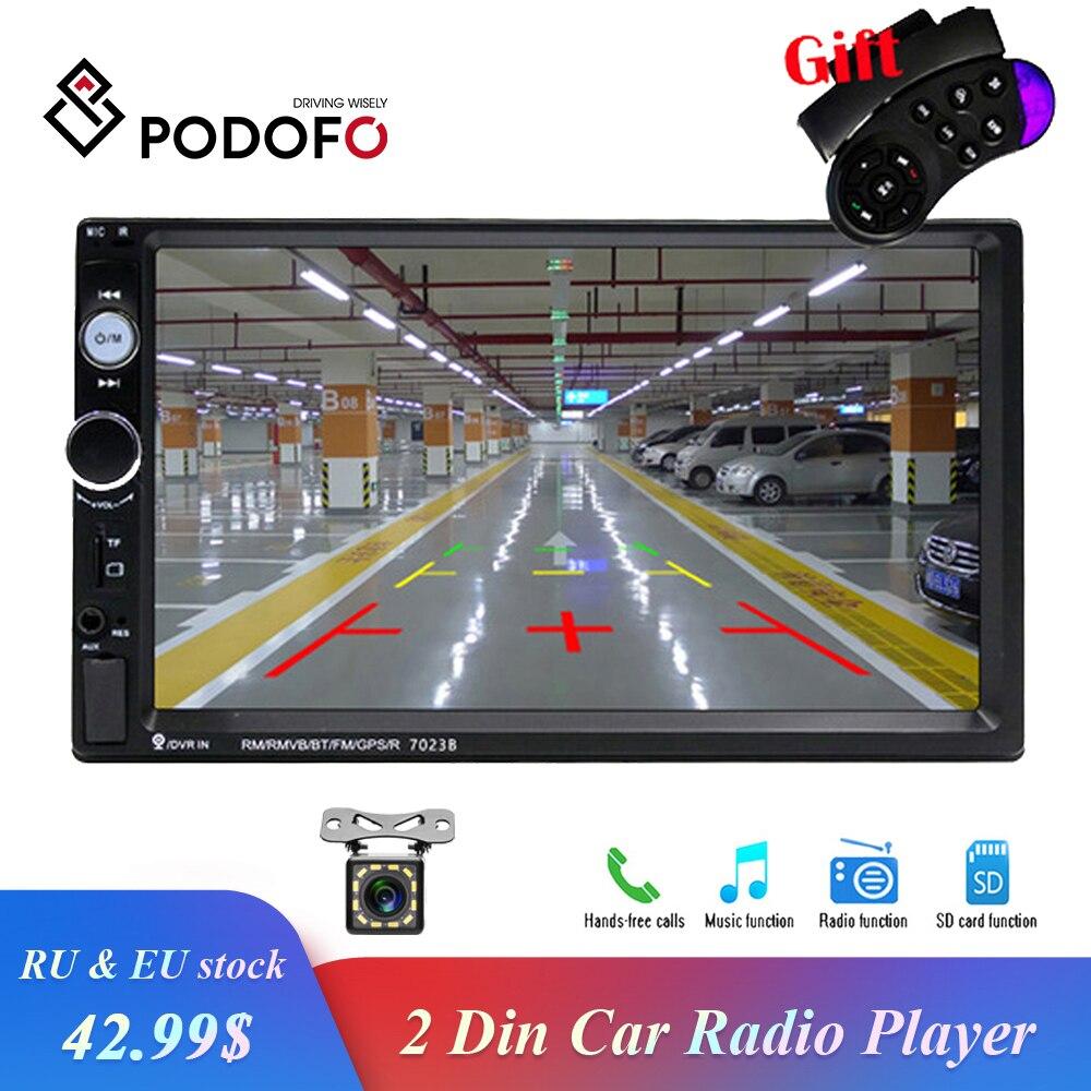 Podofo 2din راديو السيارة الوسائط المتعددة MP5 لاعب 7
