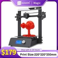 JGMAKER Magic 3D Printer Aluminium Frame DIY KIT Large Print Size 220x220x250mm Printing Model Fast shipping EU Russia Warehouse