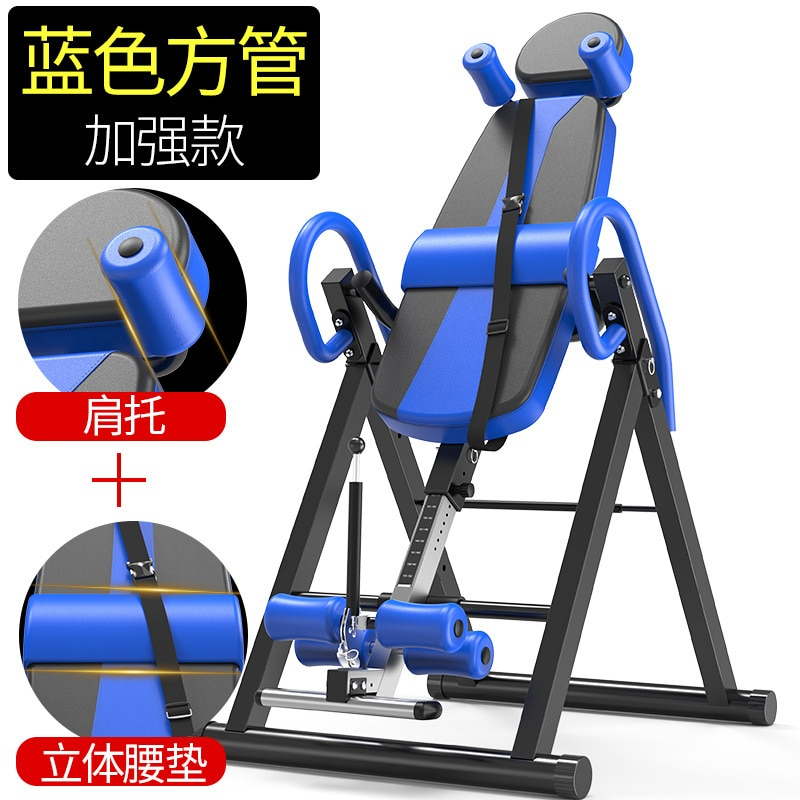 Free Shipping Seller Pay The Taxes Gym Commercial Fitness Equipment Home Indoor Inverted Machine