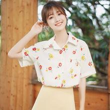 Chic Khaki Summer 2019 New Sweet Peter Pan Collar Short-Sleeved Shirt Chiffon Blouses for Women Flor
