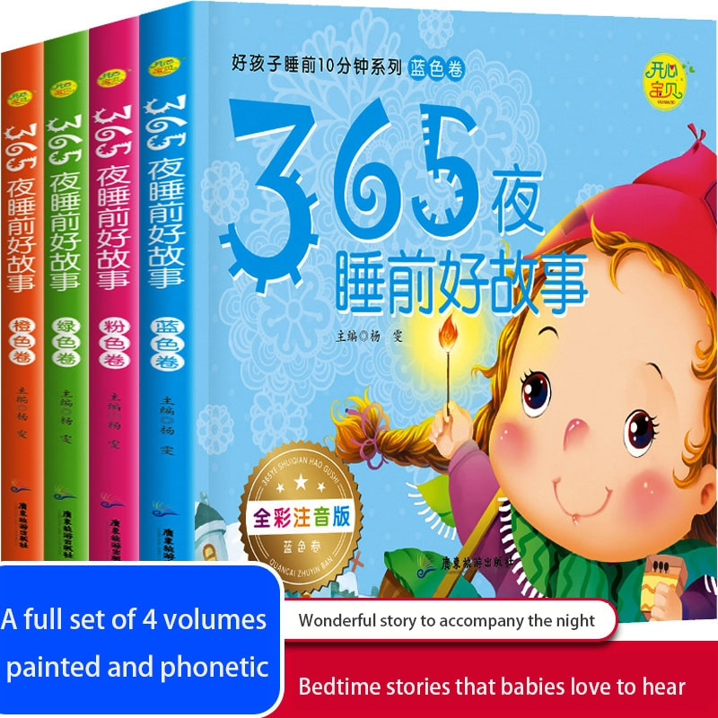 4 Books of 365 Stories 0-12 Years Old Children Puzzle Picture Kindergarten Bedtime  Early Education Story Book Libros Kitaplar недорого