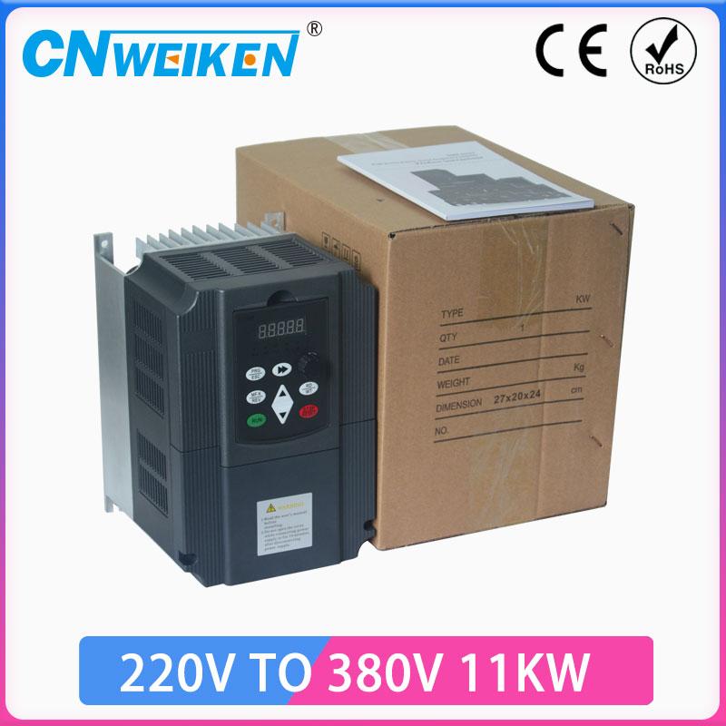 4KW/5.5KW/7.5KW/11KW 220 فولت التيار المتناوب إلى 3 المرحلة 380 فولت محول تردد متغير VFD العاكس لمدة ثلاثة محرك أحادي الأطوار
