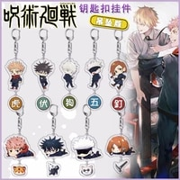 2021 popular anime key chain jujutsu kaisen spells back to war keychains cosplay fashion backpack pendant gifts for woman child