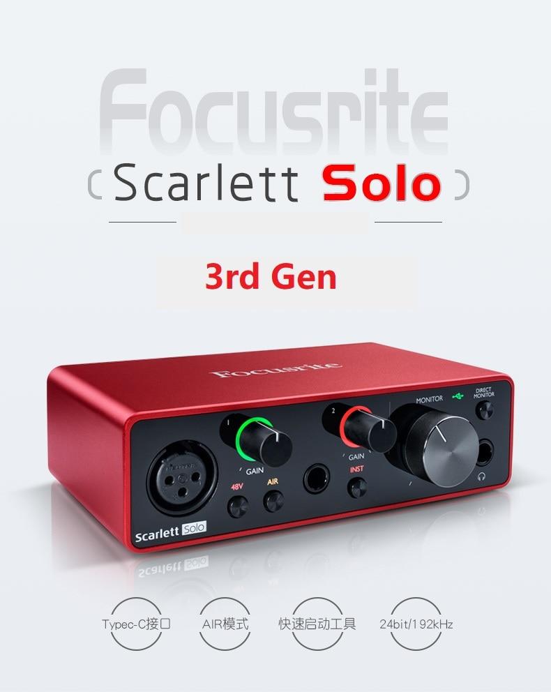 New upgraded Focusrite Scarlett Solo(3rd gen)USB audio interface guitar recording sound card,AIR mode 24-bit/192kHz AD-converter