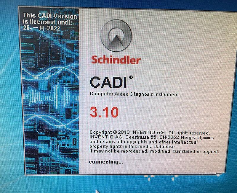 Schindler-أداة تصحيح أخطاء المصعد ، 3.10 لـ 3300 3600 5400 5500 ، نوع الرفع SE017 ، 1 قطعة