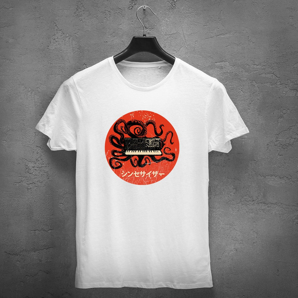Vintage Japanese Kraken Synthesizer Analog Retro Gear Studio Synth Nerd T Shirt