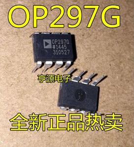 Upright OP297GP OP297GPZ OP297 op-amp IC chip DIP - 8 encapsulation can play