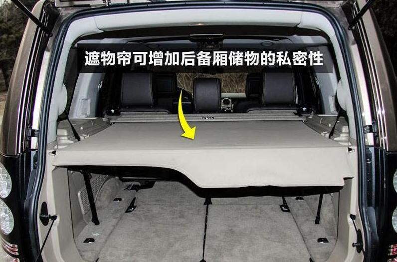 High Qualit Car Rear Trunk Cargo Cover Security Shield Screen shade Fits For LAND ROVER Freelander 2 2011-2015 (black, beige) enlarge