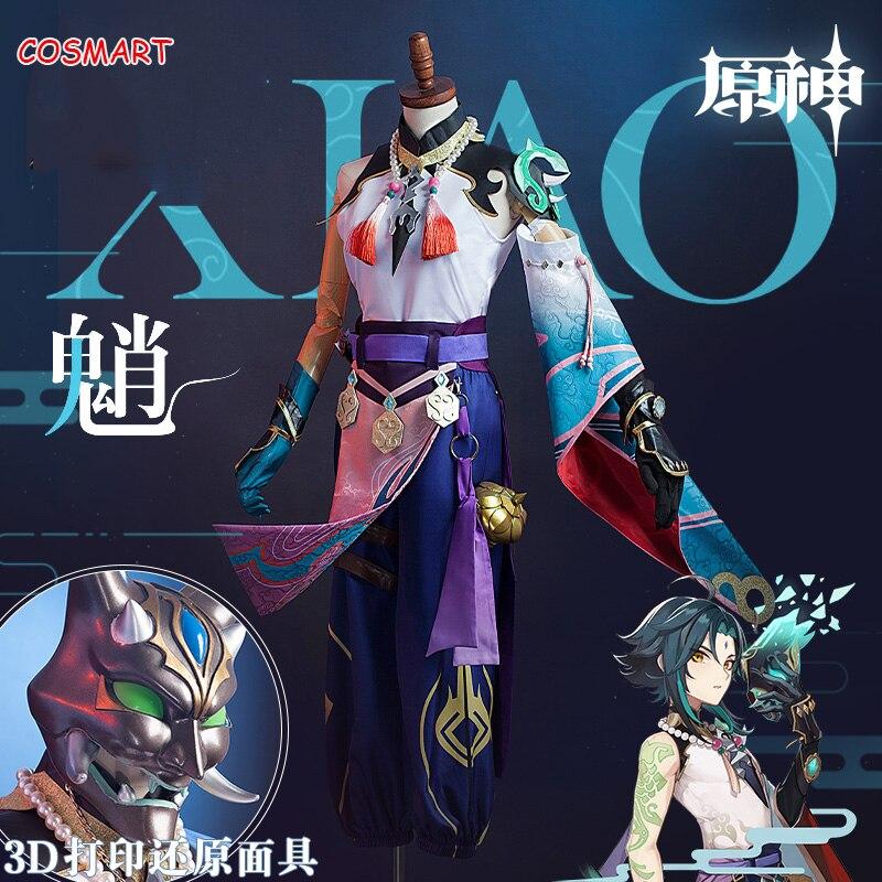 زي الألعاب التنكرية للرجال ، زي أنيمي Genshin Impact Xiao ، زي حفلات الهالوين ، جديد لعام 2021
