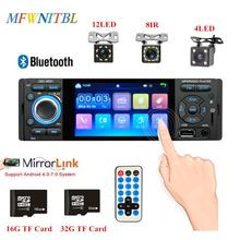 LTBFM Autoradio 1 Din 4.1 MP5   Lecteur de voiture, écran tactile, Bluetooth 1Din, Autoradio, caméra, lien miroir