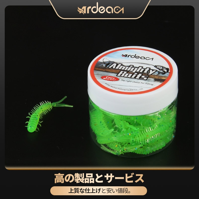 Ardea Soft Lures worm Baits Fishing Lure 43mm 0.4g Shad Silicone Bait Tail Jigging Wobblers Bass Pike Fishing Tackle