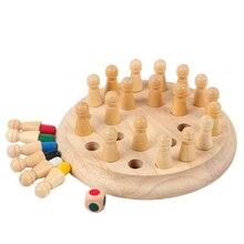 2020 enfants en bois mémoire Match bâton jeu déchecs enfants mémoire Concentration formation bébé éducatif couleur capacité Cognitive