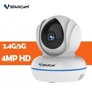 Vstarcam C22Q  4MP  2.4G/5G Human Detection Smoke Alarm Wireless Intercom PTZ IP Camera Cry Detection  Baby Monitor