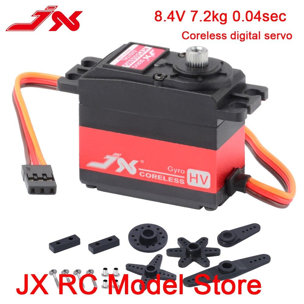 JX RC Servo PDI-HV5808MG 7KG Wasserdichte Metall Getriebe HV Hohe Drehmoment Digitale Kernlosen Servo Motor Roboter UAV Hobby Bildung