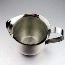Pichet à froissage pour lait   En acier inoxydable, pichet artisanal, pichet à mouler, tasse de mesure