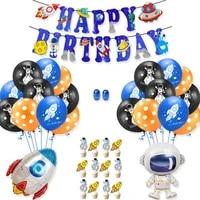 astronaut universe series confetti latex balloons rocket foil balloons set children kids happy birthday party supply decoration
