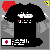 Camiseta Toyota Mark 2 Tourer V JZX90 (vista trasera)