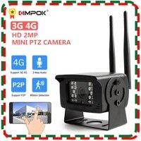 kimpok 3g 4g sim card smart ip dome camera wifi security car camera outdoor 5mp 1080p hd cctv home surveillance camera metal